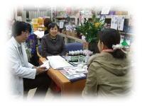 4月の「包先生の相談会」