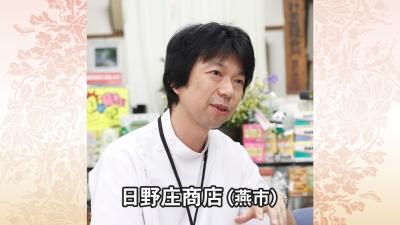 フジテレビ「めざましテレビ」CM放映①