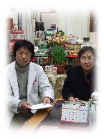 2月の「包先生の相談会」