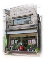 日野庄商店店頭